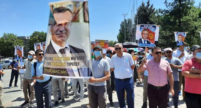 """BM'den İnandı ile ilgili Türkiye'ye """"ihlali ortadan kaldır"""" kararı"""
