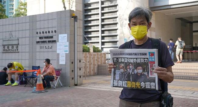Çin'in malvarlığına el koyup yöneticilerini tutukladığı Apple Daily kapanıyor