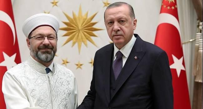AKP'den 2022 için 16 milyar TL bütçe