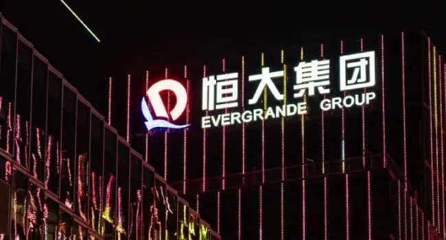 Çinli emlak devi Evergrande batarsa, küresel piyasalar nasıl etkilenir?