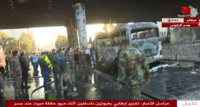 Şam'da bombalı saldırı: Çok sayıda ölü ve yaralı var