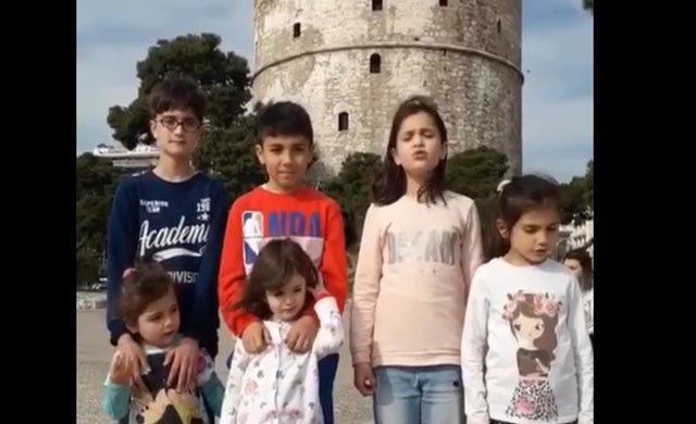Selanik'ten çocuklardan 23 Nisan mesajı