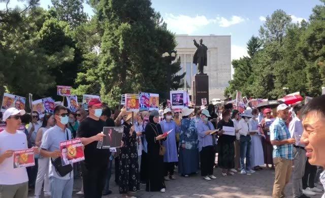 İnandı için 'sessiz protesto' eylemi
