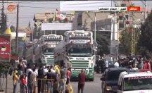 İran, Lübnan'a tankerlerle çıkarma yaptı